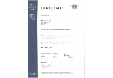 Certificate - Quality Management System 9001 : 2015