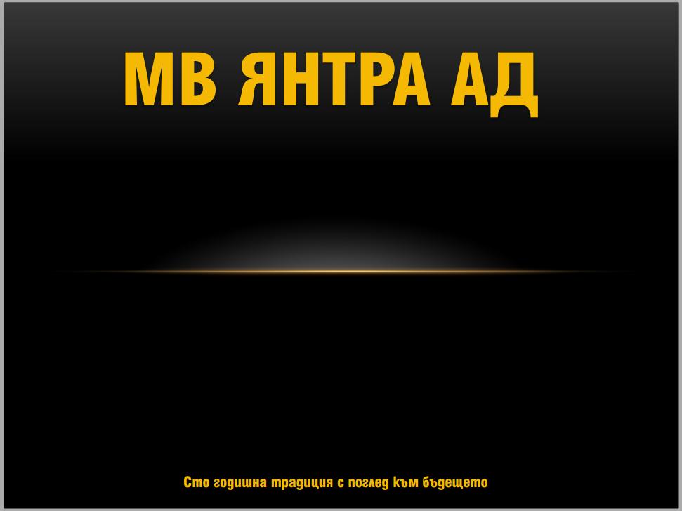 Каталог MPM